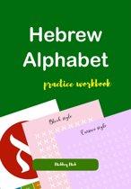 Hebrew Alphabet Practice Workbook