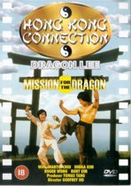 Mission For The Dragon (import) (dvd)