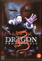 Dragon From Russia (dvd)