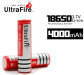 2x Ultrafire 18650 3.7V 4000mAh Rechargeable Lithium Battery - Red