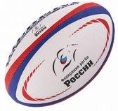 Gilbert Official Replica Russia rugbybal maat 5