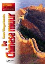 Wij willen weten 42 - Chinese Muur