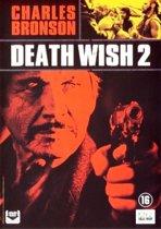 Death Wish 2 (dvd)