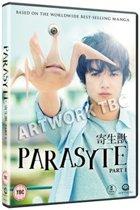 Parasyte The Movie Pt.1 (import) (dvd)