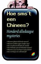 Rainbow pocketboeken 1015 - Hoe sms't een Chinees?