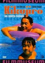 Kikujiro (dvd)