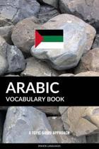 Arabic Vocabulary Book