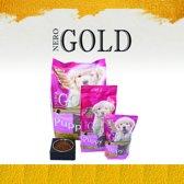 Nero Gold Puppy 2,5kg