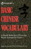 Basic Chinese Vocabulary