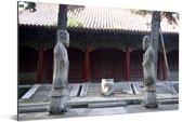 Twee beelden op het plein van de Confuciustempel van Qūfù Aluminium 90x60 cm - Foto print op Aluminium (metaal wanddecoratie)