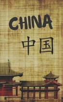 China: Pocket Size Trip Planner & Travel Journal Notebook. Plan Your Next Vacation in Detail to China: Packing List, Itinerar