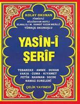 Yasin-i Serif - Elmalili M. Hamdi Yazir Meali - Rahle Boy