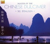 Master Of The Chinese Dulcimer