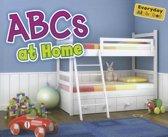 ABCs at Home