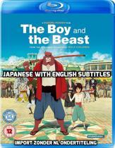 The Boy And The Beast (aka Bakemono no ko )[Blu-ray] (dvd)
