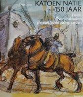 Katoen Natie 150 jaar - deel 1