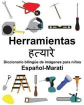 Espa�ol-Marat� Herramientas/हत्यारे Diccionario biling�e de im�genes para ni�os