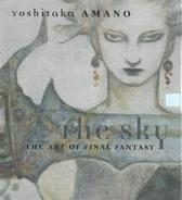 The Sky: The Art of Final Fantasy Strategy Game Guide