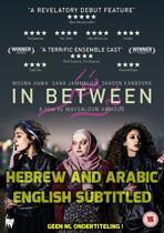 In Between [DVD] (import)