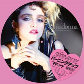 First Album - Record Store Day 2018 Picture Disc -