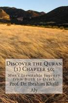 Discover the Quran (1) Chapter 50;