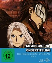 The Heroic Legend of Arslan Vol. 2/Episodes 14-25 [Blu-ray] [Limited Edition]