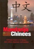 Zhong Wen, basiscursus Mandarijn Chinees