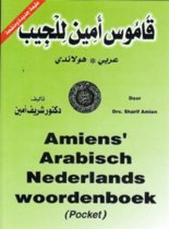 Arabisch - Nederlands / woordenboek pocket