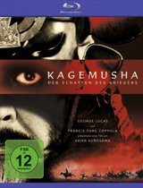 Kagemusha (1980) (blu-ray) (import)