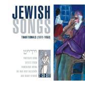 Various - Jewish Songs