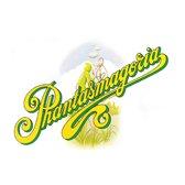 Phantasmago -Expanded-
