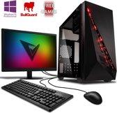 Vibox Vision 2W - Desktop