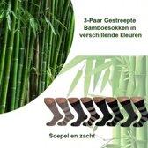 3-Paar Gestreepte Bamboesokken in verschillende kleuren | Maat 39-42