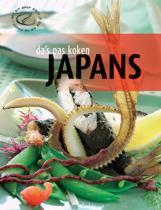 Japans / Druk Heruitgave