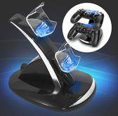 Laadstation playstation 4 -eaxus-