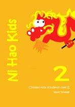 Ni Hao Kids Chinees voor kinderen - deel 2