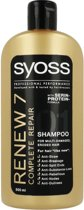 Syoss Shampoo - Renew 7 Complete Repair 500 ml