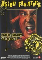 Mafia Family Yanagawa 2