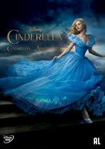 Cinderella (Inclusief Frozen Fever)
