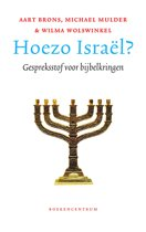 Hoezo Israël?