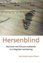 Hersenblind