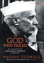 God Who Failed