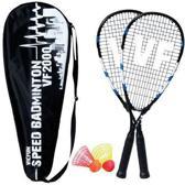 Speed Badminton Set - Vf-2000