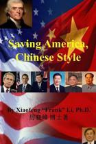 Saving America, Chinese Style