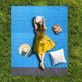 Picknickkleed waterdicht groot 200x200cm - Strandkleed - Camping kleed- Blauw - Lichtgewicht - 4 Lussen en mini haringen