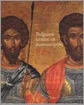 Bulgaarse iconen en manuscripten