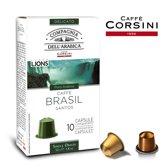 Compagnia dell'Arabica® Brasil Santos Single Origin cups - 12 x 10 cups