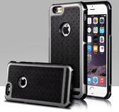 Hoesje Apple iPhone 7 Plus Shockproof Antislip Hybrid case Zilver ★★★★★