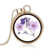 Ketting met bloem paars