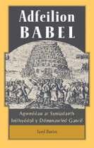 Adfeilion Babel